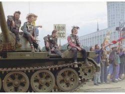 Москва исторические фото
