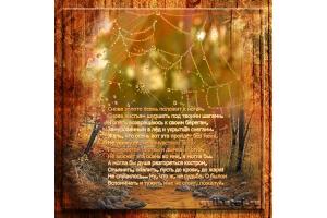 Стихи про осень фото осень