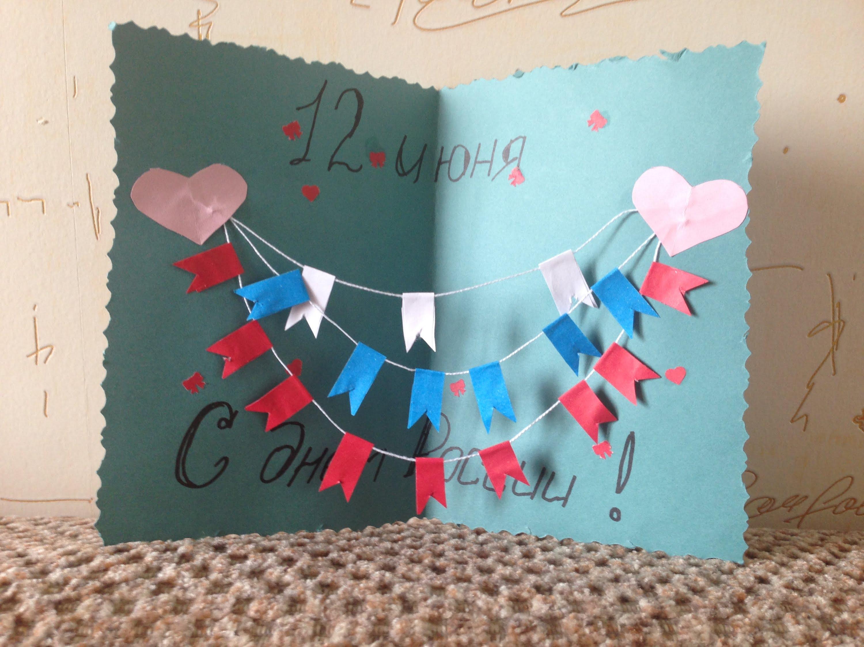 Большие открытки на день рождение своими руками, мать младенцем