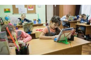 Картинки школа дети учителя раскраска