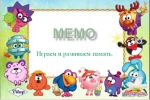 Картинки для презентации для детей