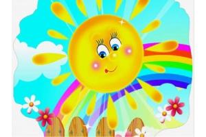 Красивое солнышко картинки для детей