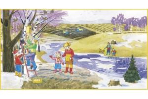 Восточные города картинка для детей