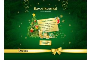 Новогодние открытки виртуальные