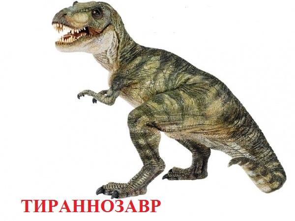Кто такие динозавры Земля - уникальная планета!