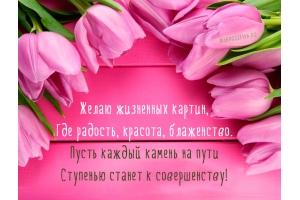 Цветы в день рождения картинки