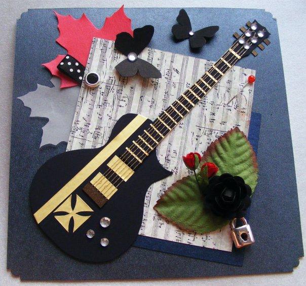 поздравление учительнице по гитаре пришла