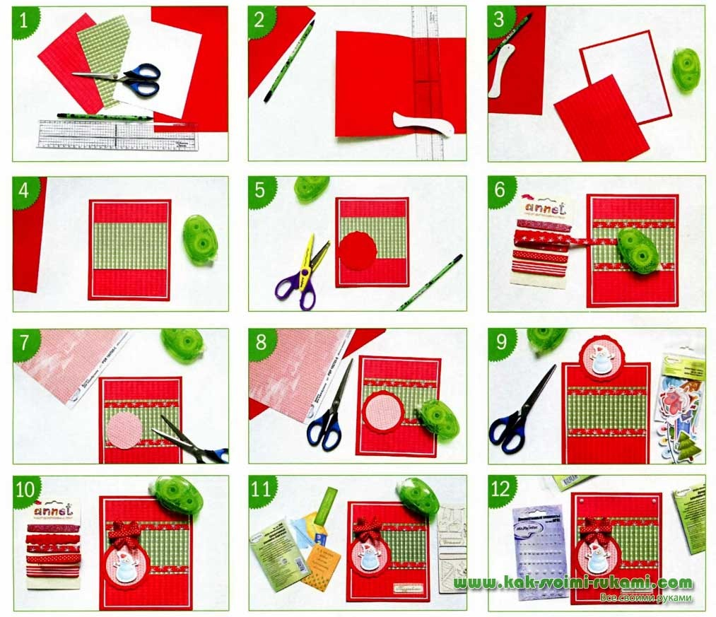 как сделать открытку своими руками и схема у открытки тут дело только