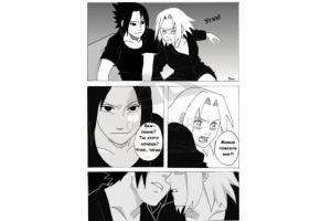 Сакура и саске любовь картинки