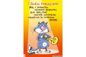 Анимационные прикольные открытки