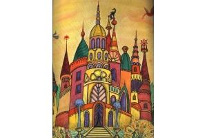 Картинка замок сказочный для детей