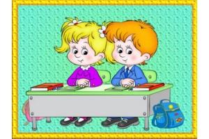 Картинки дети за партой с учителем