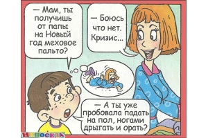 Смешные картинки про школу для детей