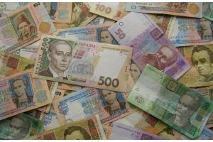 Новые деньги фото