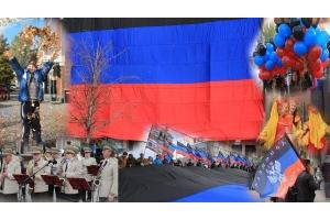 Фото флага донецкой республики