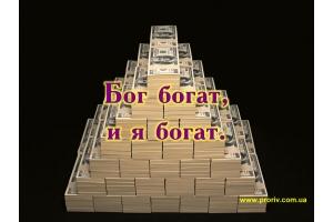 Обои на рабочий стол деньги 5000 рублей