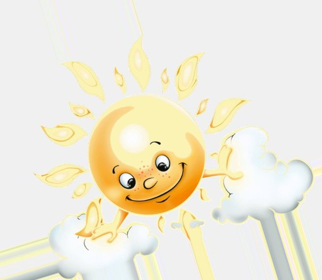 Картинки на тему доброе утро солнце