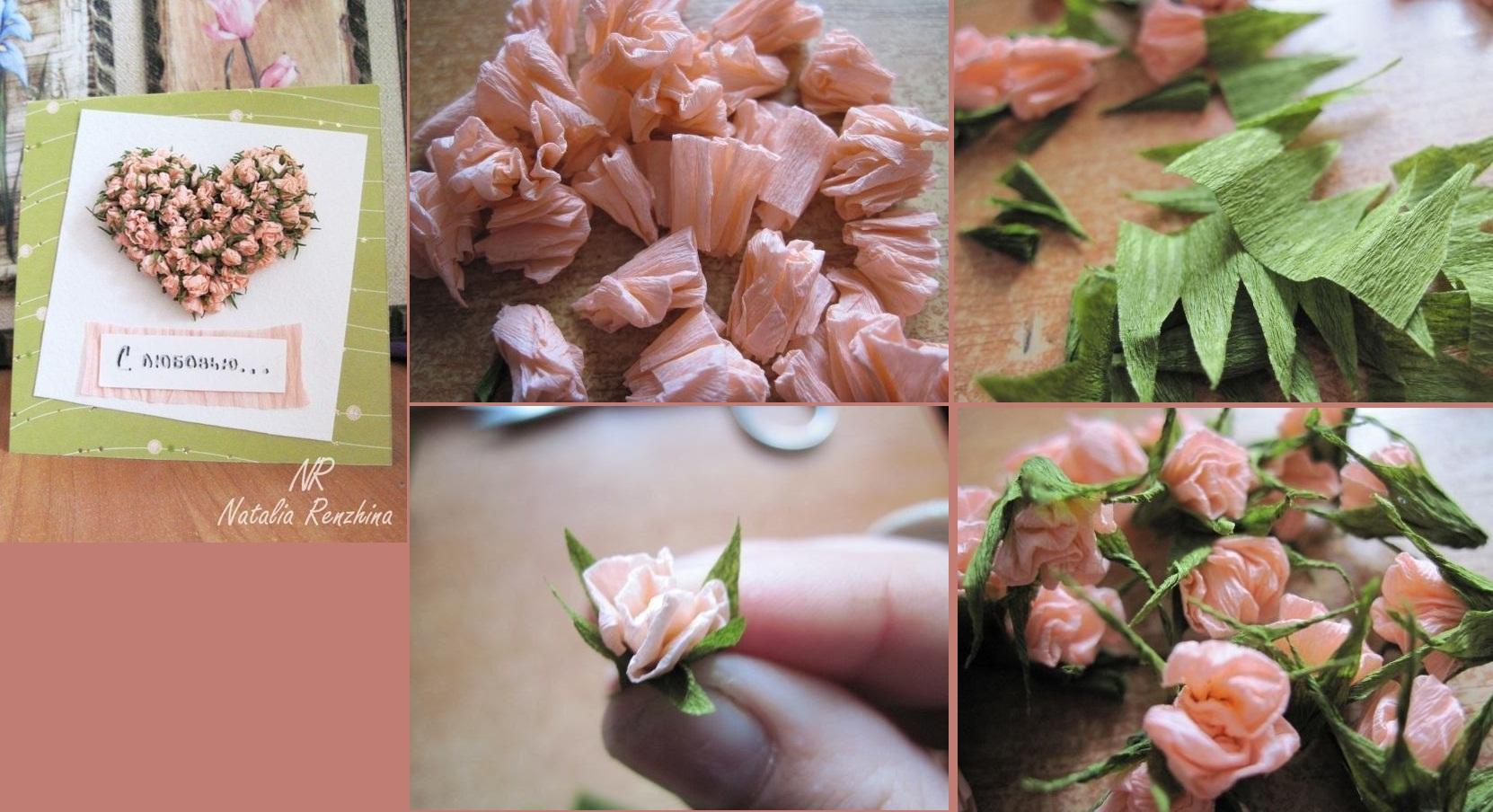 Днем, гофрированная бумага цветы для открытки