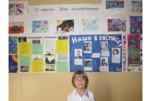 Оформление праздника для детей космическая тема картинки