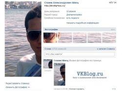 Avatan ru сделать аватарки бесплатно