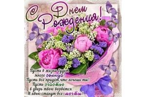 С днем рождения картинки вконтакте