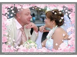 Свадьба любовь фото