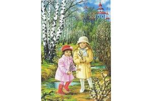 Картинки весна праздник весны для детей