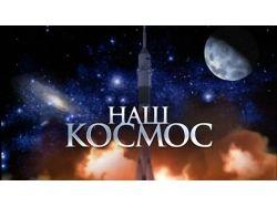 Красноярск фото космос 2