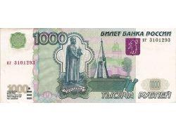 Как отличить фальшивые деньги фото