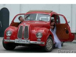 Аренда ретро авто для свадьбы