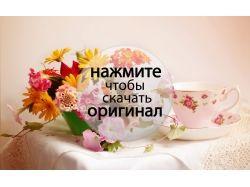 Скачать фото цветы в вазе