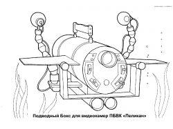 Анимированные заставки подводный мир - скачать бесплатно