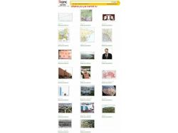 Картинки города нерюнгри 2