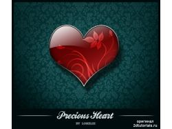 Фоторамки сердце любовь фотошоп