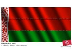 Белорусский флаг 2