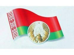 Белорусский флаг 3