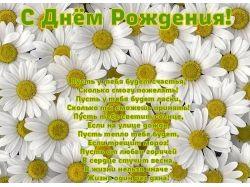Красивые цветы с днем рождения 3