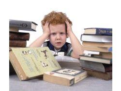 Картинки дети читают книги