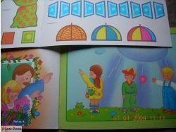 Буквы играют в прятки картинки для детей