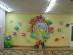 Бабочки картинки для детей оформление зала 2