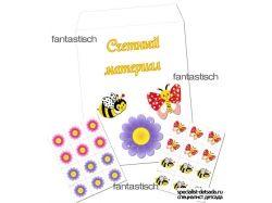 Бабочки картинки для детей оформление зала 3