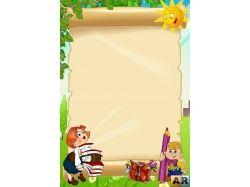 Картинки фоны школьные для детей