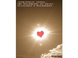 Очень красивые картинки о любви и страсти 1