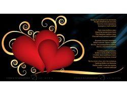 Очень красивые картинки о любви и страсти 2