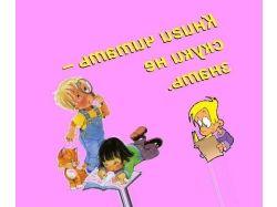 Пословицы и поговорки о дружбе в картинках для детей 1