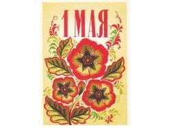 Прикольные открытки часть 11 2