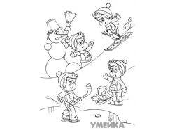 Зимние игры картинки для детей раскраски 2