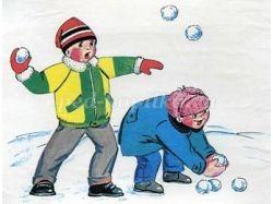 Зимние игры картинки для детей раскраски 5