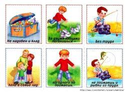 Собери картинку для детей онлайн 5