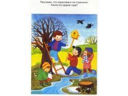 Картинки весна для детей | детское развитие 3
